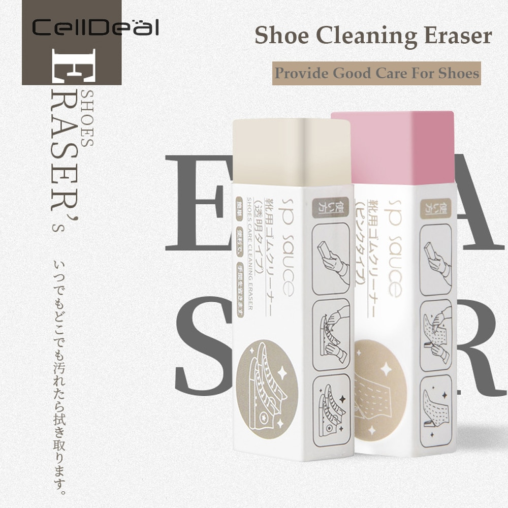 photo of CellDeal 1Pc Cleaning Eraser Suede Sheepskin Matte Leather And Leather Fabric Care Shoes Care Leather Cleaner Sneakers Care
